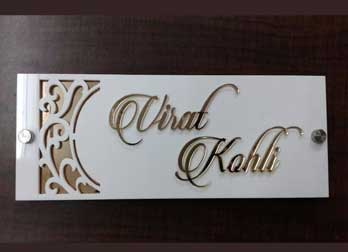 Metal Name Plates Steel Plate Manufacturer From Delhi