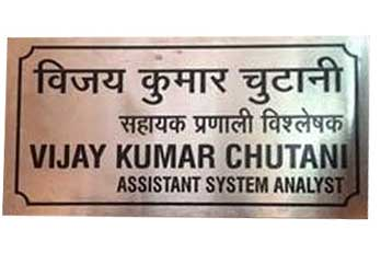 Metal Name Plates Steel Name Plate Manufacturer From Delhi